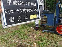 170710_004_2