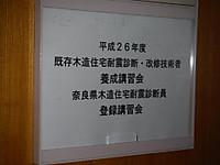 150317_004